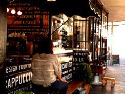 Coffee shop Long Street