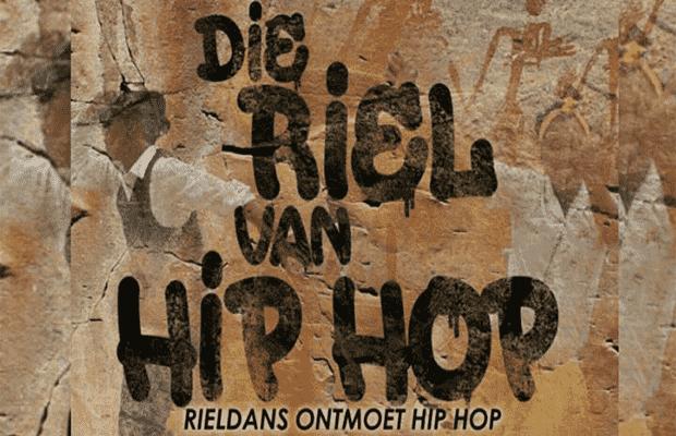 die-riel-van-hip-hop