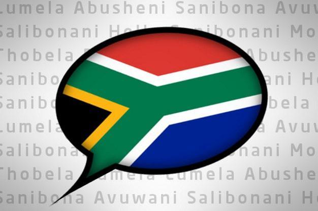 sa-language