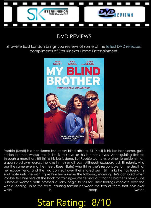 My Blind Brother DVD Review