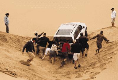 Volvo Escape