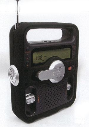 Eton's Solarlink FR650RDS multi-purpose outdoor radio