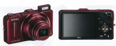 Then Nikon's latest compact high-zoom snapper, the Coolpix S9300