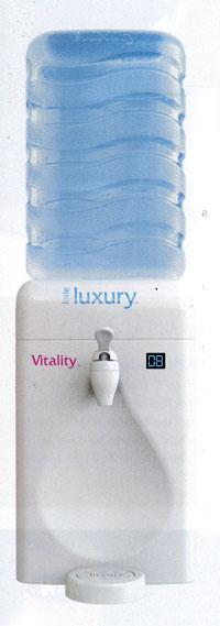 Little Luxury's new countertop Water Cooler with Vitality Filter