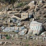 Nukain Nabusas Stone Garden near Kaapmuiden, Mpumalanga, South Africa