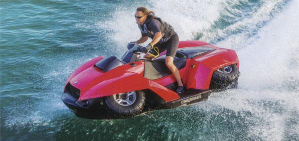 Gibbs Quadski an entirely new form of transportation