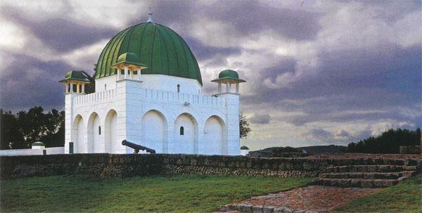 The Summit Hill shrine of Sayed Mahmud