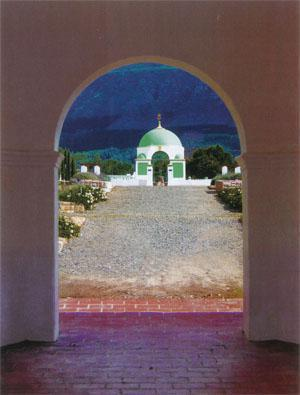 The shrine of Sheik Yussaf of Macassar, the father of Islam in Southern Africa