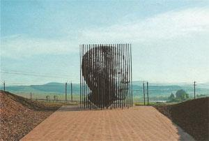 The remarkable steel sculpture at the Nelson Mandela Capture Site just outside Howick.