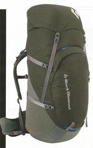 Black Diamond 75-Litre Mercury backpack