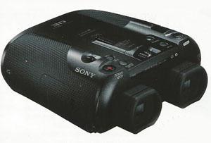Sony Dev-50V Boniculars