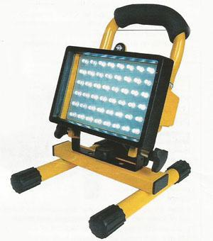 Zartek Rechargeable LED Worklight