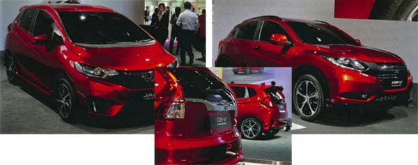 Honda Jazz Prototype HR-V
