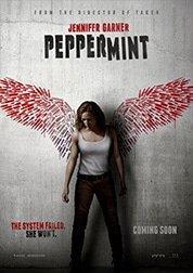 pepperment