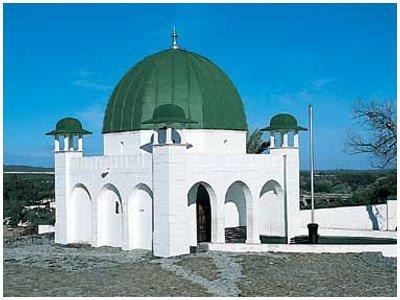 Sheikh Yusuf Kramat