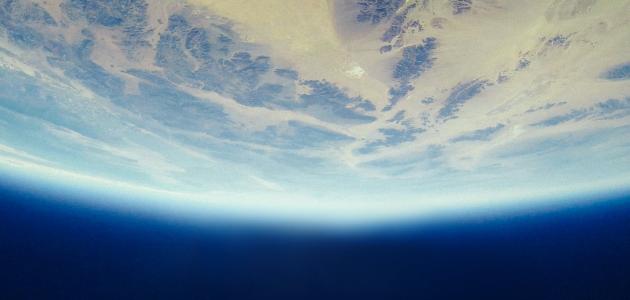 World Ozone Day 16 Sep 2021
