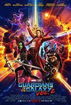 guardians-galaxy2