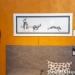 Weylandts-Art-Expo-13-of-48