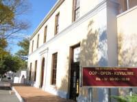language museum