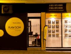 Rawson Paarl Kantoor