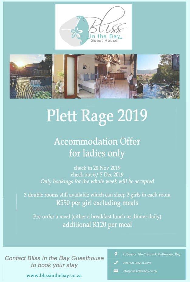 Rage Accommodation 2019