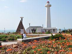 The Donkin Reserve Port Elizabeth