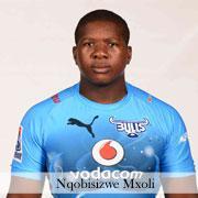 Nqobisizwe-Mxoli-ShowMe
