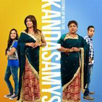 keeping-up-with-the-kandasa
