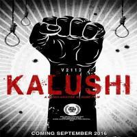 kalushi-200