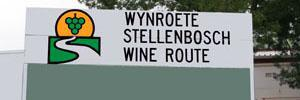 Stellenbosch Wine Route | Road Sign