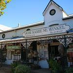 Stellenbosch | Oom Samie se Winkel