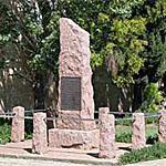 George William Stowe Monument, Vaal