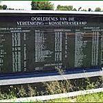 Vereeniging Concentration Camp Memorial